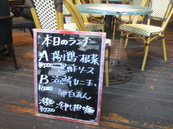 IMG_1372.JPG