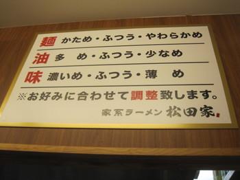 IMG_8639.JPG